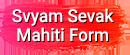 Svayam-Sevak