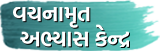 Mantra-lekhan