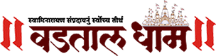 Shree Swaminarayan Mandir - Vadtal Logo